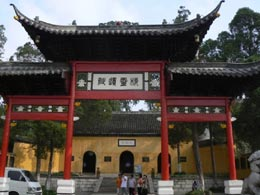 楊州大明寺